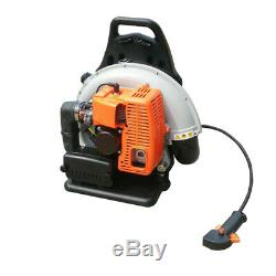 2-Stroke 65cc Backpack Gas Powered Leaf Blower Gasoline Grass Commercial TOP