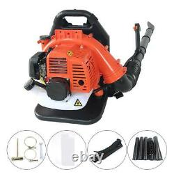 32CC 2 Stroke Gas Backpack Leaf Blower Powered Debris With Padded Harness