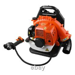 42.7CC High Performance Gas Powered Back Pack Leaf Blower 2 Stroke With Harness