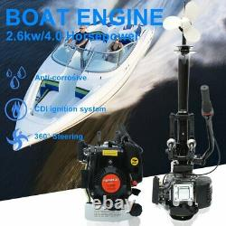 4HP 4Stroke gas powered Outboard brushless Motor Fishing Boat Engine Trolling US