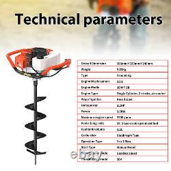 52CC 2-Stroke Gas Powered Post Hole Digger Machine Auger Borer Fence Drill Motor