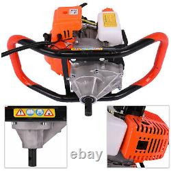 52cc 2 Stroke Powered Engine Post Hole Digger 2.5hp Gas Powered Earth Auger