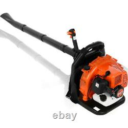 63cc 2.3Hp High Performance Gas Powered Back Pack Leaf Blower 2-Stroke