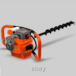 71CC 2 Stroke Gas Powered Post Hole Digger Auger Borer Fence Drill! Only Digger