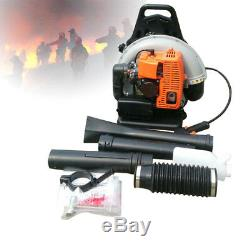Back Pack Leaf Blower 65cc Gas Powered Grass Commercial Blower 3.6HP 2 Stroke
