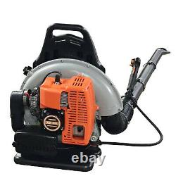 Commercial Gas Powered Grass Lawn Blower Backpack Leaf Blower 65CC 2 Stroke New